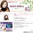 TBSの加藤シルビアアナが一般男性と結婚