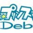 待望の新作『うたの☆プリンスさまっ♪Debut』をご紹介!