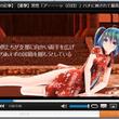 『異邦人』ならぬ『違法人』 民進党・蓮舫代表の替え歌動画が増殖中