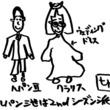 ヒャダイン「AKB48は21世紀のロリコンブーム!?」