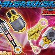 『五星戦隊ダイレンジャー』オトナ向け変身アイテムが2種類セットで登場