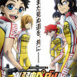 アニメ「弱虫ペダル NEW GENERATION」は2017年1月9日から放送