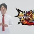 【速報】シリーズ最新作は『モンスターハンターダブルクロス』!