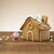 Xmasに親子でチャレンジ!お菓子の家を作る簡単キット