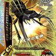 『新甲虫王者ムシキング 激闘3弾』稼動開始、LINEクリエイターズスタンプ第2弾も登場