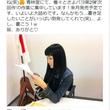 """大手証券会社部長の""""ぱよぱよちーん""""騒動にも言及? 千葉麗子さん新著『くたばれパヨク』12月10日発売予定"""
