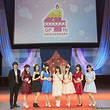 ガールフレンド(仮)4周年イベントで過去を振り返る!佐藤聡美、寿美菜子ら7人での豪華歌唱も