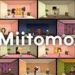 「Miitomo」,メッセージ交換や部屋のカスタマイズなどを可能にする大型アップデートを配信。ファイアマリオの服と帽子をもらえるログインボーナスなども実施