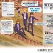 「冬季アニメ」の人気ベスト10、1位は「男子高校生の日常」に。