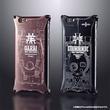 劇場版『ガルパン』のジュラルミン製iPhoneケースを限定発売!「大洗女子学園ver.」と「黒森峰女学園ver.」の2種!!