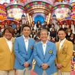 「関口宏の東京フレンドパーク」が約6年ぶりに復活!