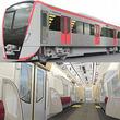 都営浅草線に20年ぶりの新型車両