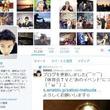 仮面ライダー龍騎の蓮役・松田悟志さん盗撮男捕まえる=ライダーキックはしていない