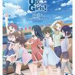『Wake Up, Girls!』が2017年にテレビアニメ放送決定!――アニメ新キャラクターのオーディションも募集スタート