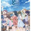 待望の新章!2017年TVアニメ『Wake Up, Girls!』放送決定!新キャラクターのオーディションがスタート!