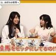 『めがみめぐり』出演声優陣によるプレイ動画企画第3回が公開、伊藤彩沙さんと大塚紗英さんが登場