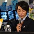 「The 6th KONAMI Arcade Championship」開幕記念イベントレポート。前チャンピオンとゲスト陣が,全11タイトルの見どころを解説
