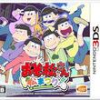 3DS「おそ松さん 松まつり!」...「推し松」選んでミニゲームをプレイ