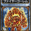 『サムライ&ドラゴンズ』レアな魔獣カードがもらえるニコニコ動画プレミアム会員限定キャンペーンを実施
