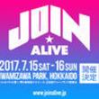 北海道野外ライブイベント「JOIN ALIVE」日程発表
