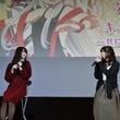 TVアニメ『うらら迷路帖』声優・原田彩楓さん、茅野愛衣さんのゆるふわトークに会場中ほっこり