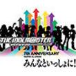バンダイナムコゲームス,「THE IDOLM@STER 7th ANNIVERSARY 765PRO ALLSTARS みんなといっしょに!」のライブビューイングを,全国各地の映画館で開催
