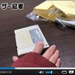 【ゲーム】有名ソフト続々登場...⁉︎SFCソフト5本入り福袋で新春運試し! #ユーザー記者