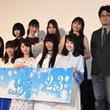 実写版「咲-Saki-」は「100%『咲-Saki-』ファンのために作った」と監督語る