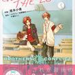 「BROTHERS CONFLICT」朝日奈家の日常をモブキャラ視点で描いた単行本