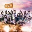 SKE48 新AL『革命の丘』リード曲の歌唱メンバーを動画で発表! センターは松井珠理奈