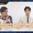 『モンスターハンターダブルクロス』井上聡がSP狩技、新メインモンスターを体験 特別動画企画第3回が公開