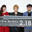 声優・松岡禎丞、劇場版『ソードアート・オンライン』はシリーズの「集大成」
