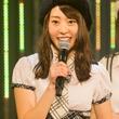 NMB48・藤江れいなが卒業発表!