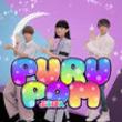 XOXが「LINE ぷるぽん」とコラボ、楽曲提供はヒャダイン