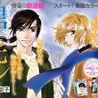 浜田翔子「ダークハンター」新シリーズがボニータで、須佐と稲田が大学生に