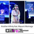 EXIT TUNESがVOCALOID「MAYU」を10周年ライブで発表