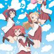 テレビアニメ『ゆるゆり♪♪』2012年7月2日よりテレビ東京ほかにて放送開始