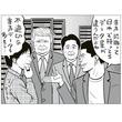ホリエモン×ひろゆきが考える「日本が音声認識技術でアメリカに後れをとっている理由」