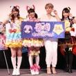 梅宮アンナさんがSoLaMi♡SMILEに加入!?「ぷりぱら・ララン」も会場で踊った『劇場版プリパラ』公開直前イベントレポ