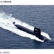 採用事例が拡がるリチウムイオン電池。海上自衛隊のそうりゅう型潜水艦にも採用