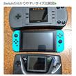 ジェネレーションギャップが交錯!? 『Nintendo Switch』のサイズを『Lynx』『ゲームギア』と比較したツイートが話題