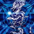 青龍=Ryu☆「AO-∞」試聴音源を3曲同時公開