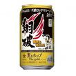 「麦とホップ」に千葉ロッテマリーンズの応援缶!