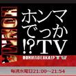 尾木ママ「亀梨君は独身だからいいのよ~」でいいの? 「日本人男性が世界で一番家事に非協力的」の説明で