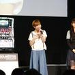 """長谷川明子と今井麻美も登壇 """"アイドルマスター LIVE in SLOT! プレスミーティング"""""""