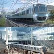 東急田園都市線に新型車両2020系導入へ