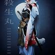 喜矢武豊主演舞台『犬夜叉』、殺生丸、弥勒、奈落のビジュアルがついに解禁!