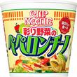 日清食品カップパスタから「彩り野菜のペペロンチーノ」
