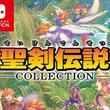 Nintendo Switchで「聖剣伝説 3」を含むシリーズ初期3作品が遊べる「聖剣伝説コレクション」が2017年6月1日に発売
