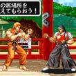 PS4版『アケアカNEOGEO 龍虎の拳』が3月23日より配信決定、1992年発売の意欲作